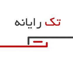 http://www.takrayaneh.ir