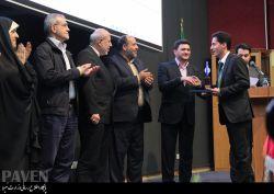 تقدیر وزیر محترم نیرو جناب آقای چیت چیان از شرکت سازه های آب فعال به عنوان شرکت برتر در دوازدهمین نمایشگاه بین المللی صنعت آب و تاسیسات آب و فاضلاب ایران