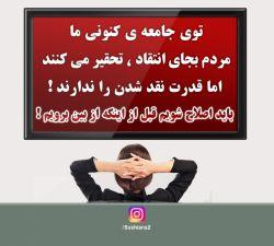 Instagram.com/Sushians2