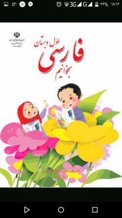 همسر عزیزم روزت مبارک ♥خدا قوت ♥♥♥@ghadimalehsan