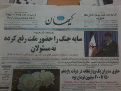 آقای روحانی وبه اصطلاح رئیس جمهورایران رهبرم هم قبول نداردکه برجام سایه ی جنگ راازسرملت ایران بر داشته است..