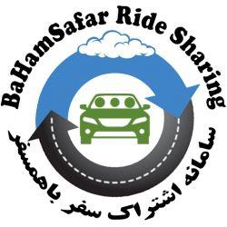 به اشتراک گذاری صندلی های خالی اتومبیل های شخصی در سفرهای درون شهری و بین شهری