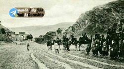 شیراز دروازه قرآن اون قدیما.-!!!!