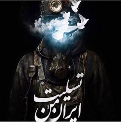 انفجار در معدن زغال سنگ گلستان ایران را داغدار کرد. تسلیت به خانوادههای شریفترین و زحمتکشترین کارگران دنیا