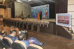 سخنرانی رئیس آموزش و پرورش خوزستان در مراسم اختتامیه فعالیت ستاد طرح معراج در سال تحصیلی 95-96 و تقدیر از مدیران مدارس اجرا کننده طرح