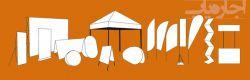 """اجاره #تجهیزات_نمایشگاهی با """"اجاره یاب""""---وبسایت ما: http://ejarehyab.ir ----تلفن تماس: 6516-415-0990 --- #اجاره_یاب، اولین و بزرگترین بازار آنلاین #اجاره کالا و خدمات --  محلی برای کسب #درآمد از طریق #اجاره کالا و خدمات"""