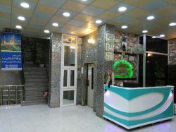 هتل برکة المرتضی گارانتی شده گروه زیارتی عرفان بخشایش در نجف ، روبروی صحن امام علی (ع)