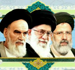 سلام بر سه سید حماسی خمینی و خامنه ای ، رییسی ❤❤❤