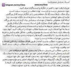 توصیه به استفاده کمتر از تلگرام و ایسنتاگرام و استفاده بیشتر از کتابهای چاپی و موثق. https://telegram.me/mry14mn لینک عضویت در کانال تلگرام استاد محمدرضا یحیایی: https://telegram.me/joinchat/Bb6zS0CDk1JS1QORZXT-Sw