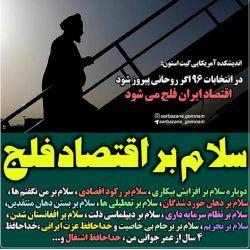 خدایی جای تاسفه.وقتی به این راحتی تقلب میشه یعنی ایران وایرانی پشم