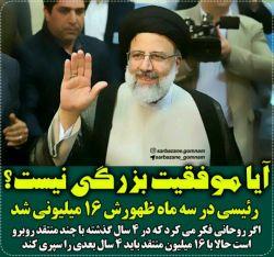 با کمال احترام به آقای روحانی و طرفدارانشون