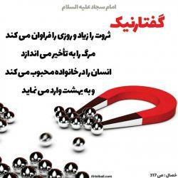 یاد بعضی ها تو مناظرات بخیر.... #روحانی #تهمت #دروغ #متاسفانه_رئیس_جمهور