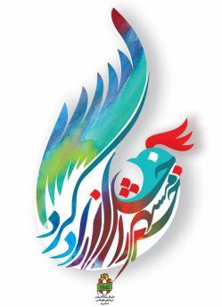 امام خمینی ره: خرمشهر را خدا آزاد کرد. |سالروز آزادی خرمشهر را به ملت غیور ایران تبریک عرض میکنم