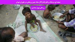 #دولت_خیانت #دولت_دروغ حسن فریدون:پول و رسانه نداشتیم...!!! حاجی کنتر ترکید...!!!