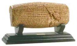 منشور ایرانی در موزه انگلیسی