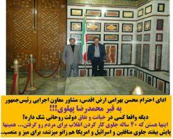 نفاق دولت روحانی