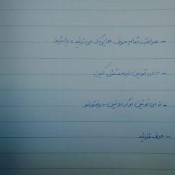 I write,I write,I die...