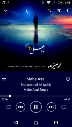 نگو تو این شبا نمیدونی من چیه دردم ماه عسل #محمد_علیزاده
