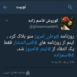 twitter.com/ghasemzadeh5