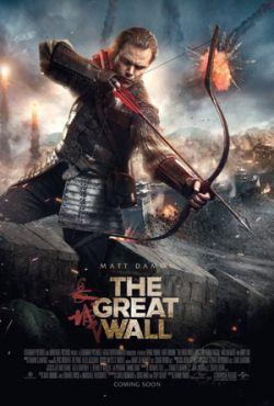 فیلم سینمایی دیوار بزرگ