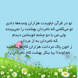 #وعده