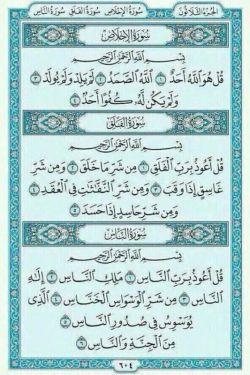 ثواب خواندن رو هدیه کنید به......  التماس دعا آدینه تان خوش