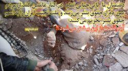 دشمنانِ ما   با بیحیایی تمام   در کنار عاملین کشتار مردم یمن دَم از حقوق بشر میزنند و ملت نجیب ایران را به اسمحقوق بشر تحریم میکنند؛ آیا وقاحت از این بیشتر میشود؟!
