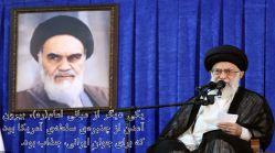 یکی دیگر از مبانی امام(ره)، بیرون آمدن از چنبرهی سلطهی آمریکا بود که برای جوانِ ایرانی، جذاب بود.