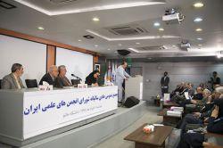 جناب آقای دکتر ناصر پرتوی -ارائه گزارش بازرس اصلی شورا - مجمع عمومی عادی سالیانه شورا مورخ 8 خرداد 1396