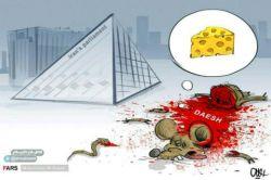 تروریستهای متوهم در تهران