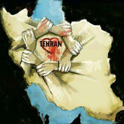 تهران ما باهاتیم