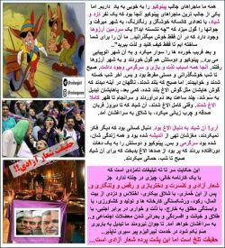 @روحانی@ازادی