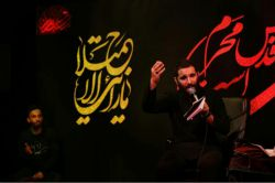 محمد حسین حدادیان-دهه دوم صفر ۱۳۹۵-هیئت مکتب الزهرا شهران