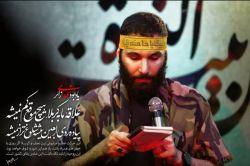کربلایی محمد حسین حدادیان(علاقه ما به کربلا هیچ موقع کم نمیشه)