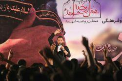 محمد حسین حدادیان-شهادت حضرت زینب ۱۳۹۶-اجتماع بزرگ زینبیون اهواز