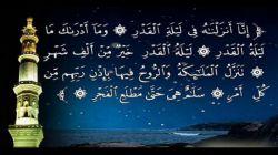 سبحانک یا لا اله الا انت،الغوث الغوث خلصنا من النار یارب خدایا امشب زیباترین سرنوشت را برای عزیزی که این نوشته را میخواند مقدر کن. خدایا بهترین روزگاران را برایش رقم بزن و او را در تمامی لحظات دریاب. مبادا خسته، بیمار،افتاده،و یا غمگین شود.دلش را سرشار از شادی کن و آنچه را که به بهترین بندگانت عطا میکنی به او نیز عطا کن.
