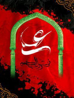دل را ز شرار عشق سوزاند علی... یک عمر غریب شهر خود ماند علی... وقتی که شکافت فرق او در محراب... گفتند مگر نماز میخواند علی؟