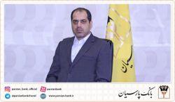 مدیرامورشعب بانک پارسیان خبر داد : افزایش150 شعبه بانک پارسیان در ماه های پیش رو http://www.parsian-bank.ir