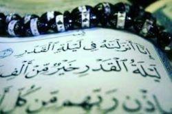 در این شبها ما را هم دعا کنید