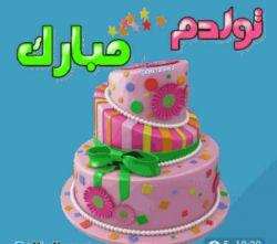 سلام دوستان کیک تولدم هست   :)