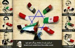 بیست و سه سال بیشتر نمانده است  #اسرائیل_بیست_و_پنج_سال_آینده_را_نخواهد_دید  #مرگ_بر_اسرائیل  #روز_قدس  #همه_میاییم