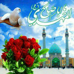 یوسف فاطمه س , گل نرگس خاتون عید یعنی دیدن سیمای زیبای شما...فطر یعنی   عطر خاک زیر پاهای شما...#اللهم-عجل-لولیک-الفرج