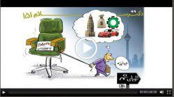 طنز دکتر سلام شماره 151 منتشر شد  تماشا کنید  #روحانی #برجام #تحریم #ظریف #سپاه #دوقطبی #انتخابات  برای مشاهده و دانلود روی لینک زیر کلیک کنید:  http://roshangari.ir/video/49063
