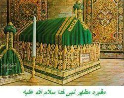 مقبره یعنی قبر .ویا خانه دایمی تاقیامت  مقبره پیغمبر ....ص ...