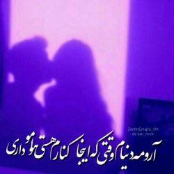 سلام دوزتان تازه واردم لطفا دنبال كنید؛)