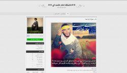 سلام دوستان: وبلاگ زدم.لطفا بهش یه سری بزنید. اینم لینکش: http://yasahebazaman-313.blog.ir/