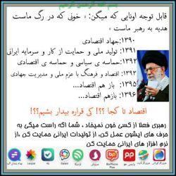 #جهاد ادامه داره....