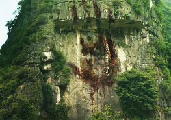 فیلم سینمایی کونگ - جزیره جمجمه