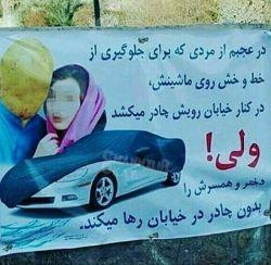 سلام..شب بخیر.. کاری به توصیه اسلامیش راجع به حجاب ندارم!!  فقط چرا بجای صورت مرده عکس سیب زمینی گذاشتن؟:-)