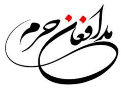 امنیت امروز مدیون مدافعان حرم